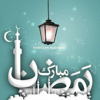 عکس پروفایل رمضان مبارک جدید