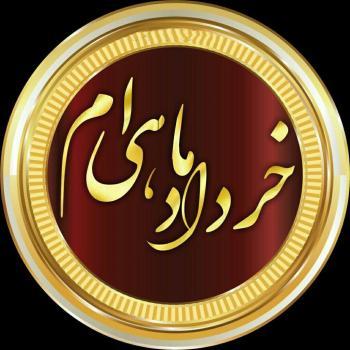 عکس پروفایل خرداد ماهی ام