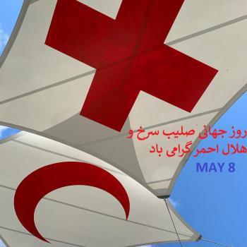 عکس پروفایل روز جهانی صلیب سرخ و هلال احمر گرامی باد