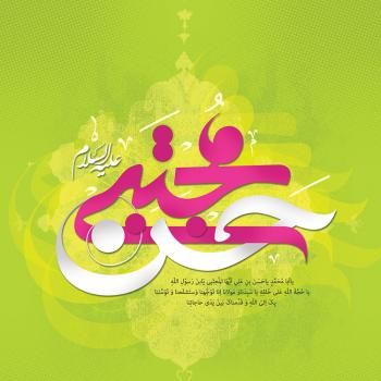 عکس پروفایل امام حسن مجتبی با طرح گرافیکی