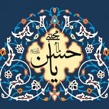 عکس پروفایل یا امام حسن مجتبی ع اسلیمی