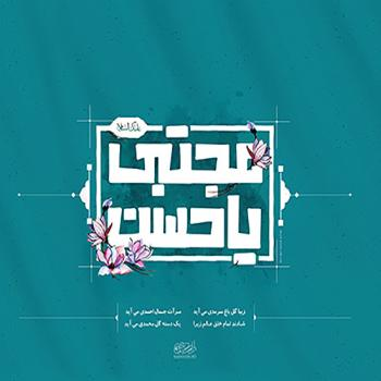 عکس پروفایل تبریک میلاد امام حسن با شعر