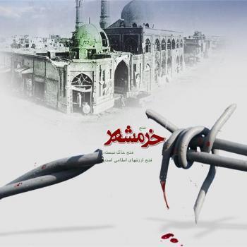 عکس پروفایل فتح خرمشهر فتح خاک نیست