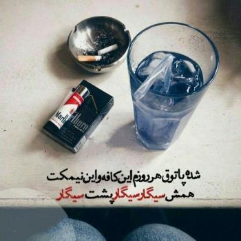 عکس پروفایل شده پاتوق هرروزم این کافه و این نیمکت