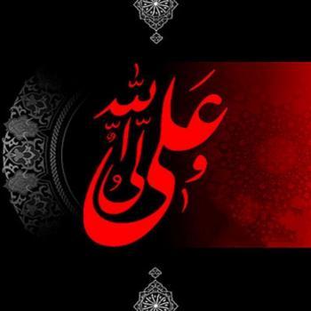 عکس پروفایل علی ولی الله