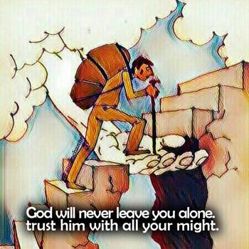 عکس پروفایل انگلیسی خدا تنهات نمیذاره