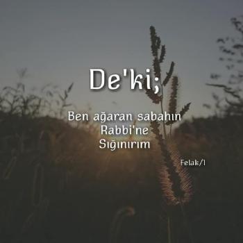 عکس پروفایل ترکیه ای بگوپناه میبرم به پروردگارِ روشن کننده صبح