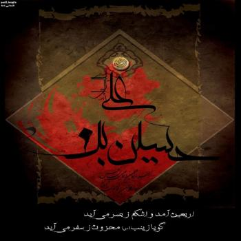 عکس پروفایل امام صادق (ع)سجده بر تربت حسین علیه السلام