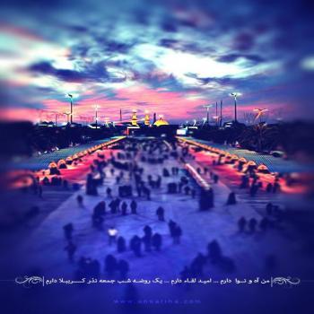 عکس پروفایل امام باقر (ع)هركس می خواهد مسكن ومأوایش