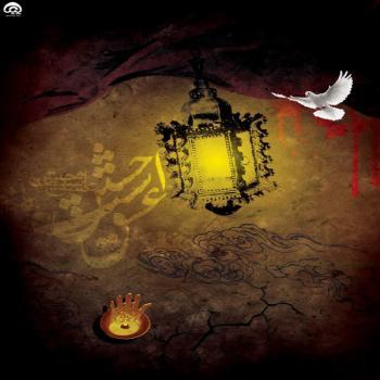 عکس پروفایل امام حسین (ع)هر كه خوش دارد مرگش به تأخیر