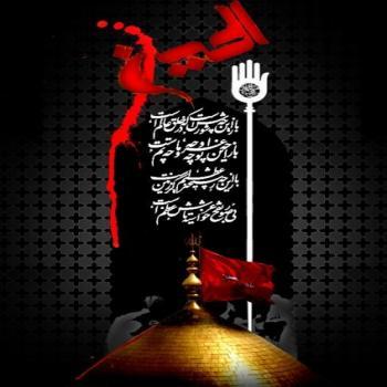 عکس پروفایل امام حسین (ع)هر كه خدا را آن گونه كه سزاوار