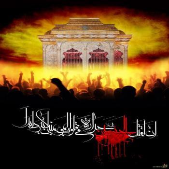 عکس پروفایل امام حسین (ع)مؤمن نه بدی می كند و نه معذرت