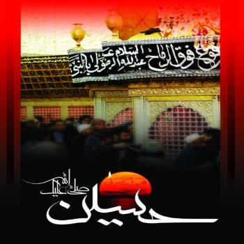 عکس پروفایل حدیث امام صادق (ع)به یقین شیعیان ما آنانند که