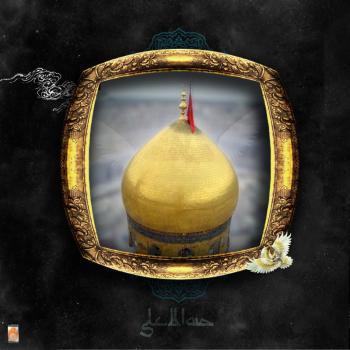 عکس پروفایل مذهبی امام حسین (ع) ادب آن است که از خانه که بیرون