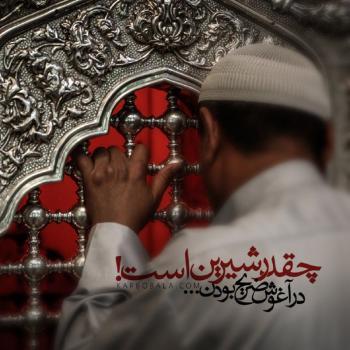 عکس پروفایل مذهبی امام حسین (ع)شایسته شأن مؤمن نیست که ببیند