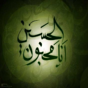 عکس پروفایل مذهبی امام حسین (ع)صدق و راستی عزّت است و دروغگوی
