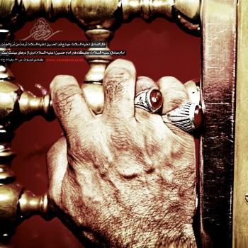 عکس پروفایل مذهبی امام حسین (ع)آن که درکاری که نافرمانی خداست