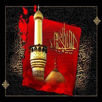عکس پروفایل مذهبی امام حسین (ع)از نشانه های نادانی جدل با بی