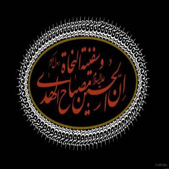 عکس پروفایل مذهبی امام حسین (ع)گریستن چشمها و ترس دلها از رحم