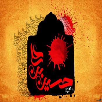 عکس پروفایل مذهبی امام حسین (ع)بخشنده ترین مردم کسی است که در
