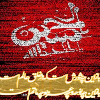 عکس پروفایل مذهبی امام حسین (ع)خوش اخلاقی عبادت است(كنزالع