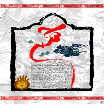 عکس پروفایل مذهبی امام حسین (ع)همنشینی با اشخاص پست سبب شرّ و