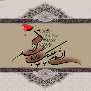 عکس پروفایل مذهبی امام حسین (ع)گریان بودن چشم و خشیت داشتن دل