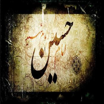 عکس پروفایل مذهبی امام حسین (ع)از غیبت بپرهیز زیرا غیبت خورش