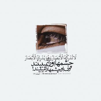 عکس پروفایل شکست عشقی چشمها او را نمیبینند ولی او چشمها را میبیند