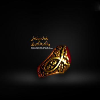 عکس پروفایل مذهبی امام حسین (ع)هرکس لقمه نانی را پیدا کند