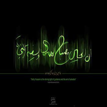 عکس پروفایل مذهبی امام حسین (ع)اوّل سلام بعد سخن خدایت عافیت