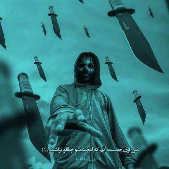 عکس پروفایل غمگین من مجسمه ایم که لبخندشو چاقو تراشید