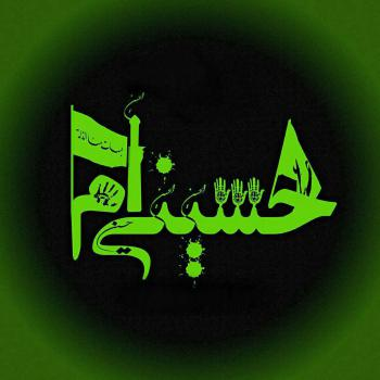عکس پروفایل حسینی ام محرم