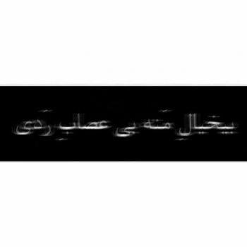 عکس پروفایل غمگین بیخیال منه بی عصاب ردی
