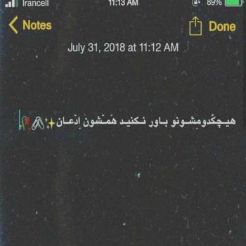 عکس پروفایل تیکه دار هیچکدومشونو باور نکنید همشون ادعان