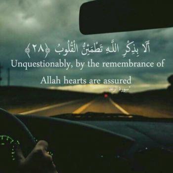 عکس پروفایل مذهبی عربی و انگلیسی همانا با ياد خدا قلب ها آرامش مي یابد
