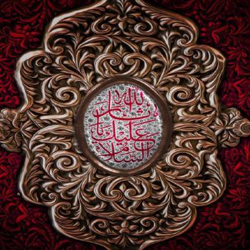 عکس پروفایل مذهبی امام حسین (ع)كار نیكی را كه در انجامش شتاب
