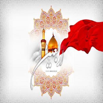 عکس پروفایل مذهبی امام حسین (ع)از نشانه های خوش نامی و نیك
