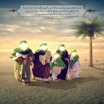 عکس پروفایل مذهبی پروفایل قرآنی