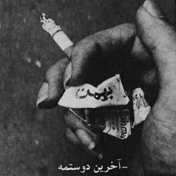 عکس پروفایل غمگین بهمن آخرین دوستمه