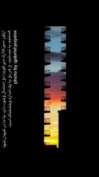 عکس استوری تنهایی انسان در کیهان