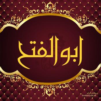 عکس پروفایل اسم ابوالفتح طرح قرمز طلایی