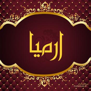عکس پروفایل اسم ارميا طرح قرمز طلایی