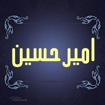 عکس پروفایل اسم امیرحسین طرح سرمه ای
