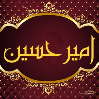 عکس پروفایل اسم امیرحسین طرح قرمز طلایی