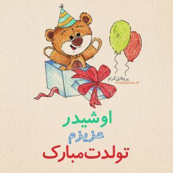 عکس پروفایل تبریک تولد اوشیدر طرح خرس