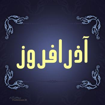 عکس پروفایل اسم آذرافروز طرح سرمه ای