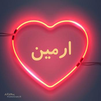 عکس پروفایل اسم ارمین طرح قلب نئون