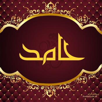 عکس پروفایل اسم حامد طرح قرمز طلایی