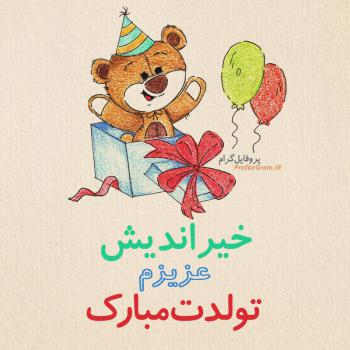 عکس پروفایل تبریک تولد خیراندیش طرح خرس